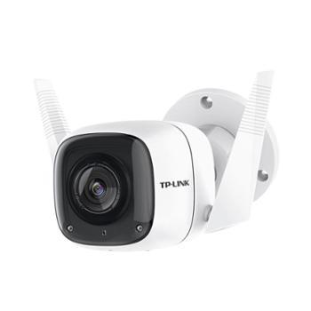 TP-LINK TL-IPC62C-6 1080P网络监控摄像头 智能无线高清网络wifi手机远程监控