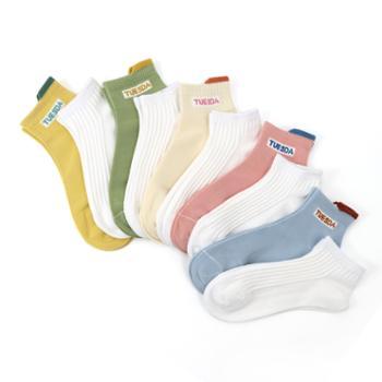 友丫成人袜子男女士青少年春夏薄款纯棉短袜(5双装)