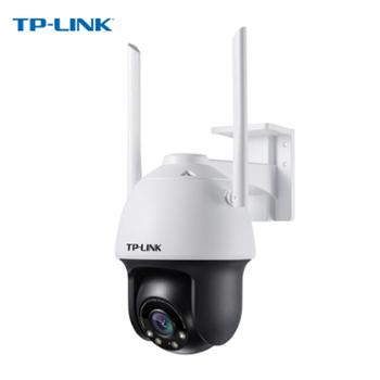 TP-LINK无线监控室外摄像头300万高清全彩户外防水云台球机360全景监控网络wifi手机远程TL-IPC633-A4