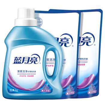 蓝月亮深层洁净洗衣液薰衣草1kg*1瓶+500g*2袋