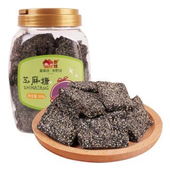 【野娃】特产小吃休闲零食品黑芝麻糖片糖酥传统糕点点心500g罐