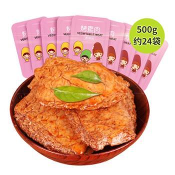 野娃素肉蛋白素肉手撕素肉素食肉排零食小吃豆干豆制品辣条500g