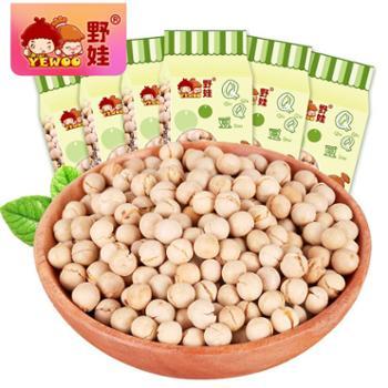 野娃新货休闲零食坚果炒货下酒菜办公小吃熟豌豆独立小包120g*6袋