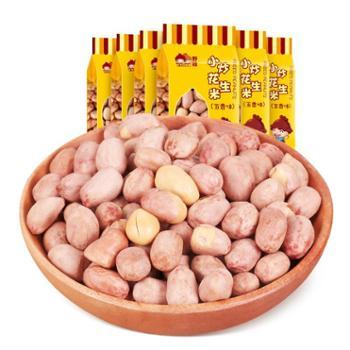野娃零食坚果炒货特产独立小包熟新五香花生米下酒菜120g*6袋