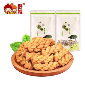 【野娃】休闲零食小吃特产香酥麻花香甜味传统糕点点心248g*2袋