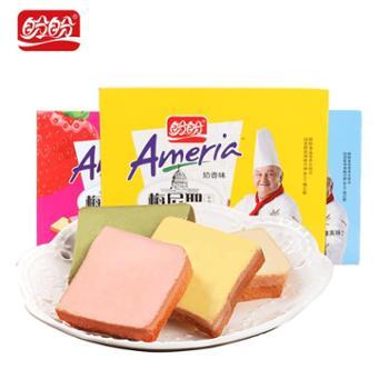 盼盼梅尼耶干蛋糕160g盒多口味面包干办公室早餐饼干小吃零食甜品