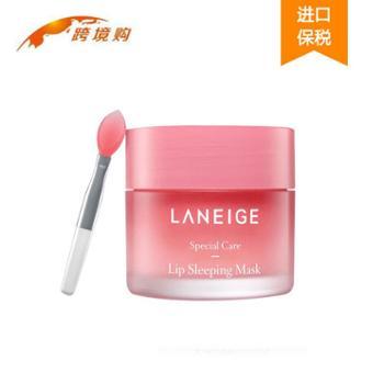 韩国Laneige兰芝夜间保湿修护唇膜20g