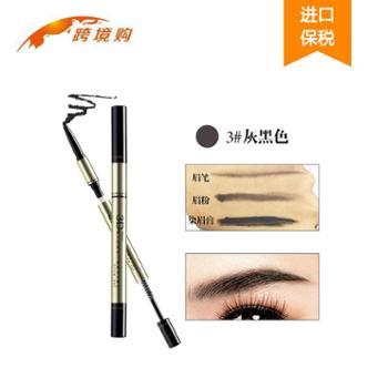 泰国Mistine3D立体眉笔三合一防水不易晕染眉笔眉粉染眉膏03黑灰色