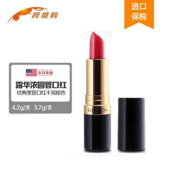 Revlon露华浓【临期】美国圆管口红674号持久不脱妆唇膏