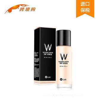 韩国wlab超模美颜控油型粉底液13号防水持久遮瑕不脱妆保湿美白滋润裸妆