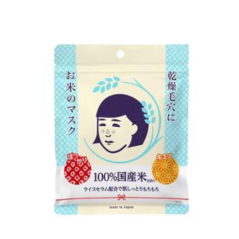 石泽研究所毛孔抚子稻米面膜大米面膜紧致补水收毛孔10片