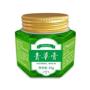 海润青草膏45g