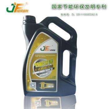 极风牌动力节能环保柴油《节能环保汽车发动机润滑油》专利产品CI-4/SL10W-40柴油机油4L桶装