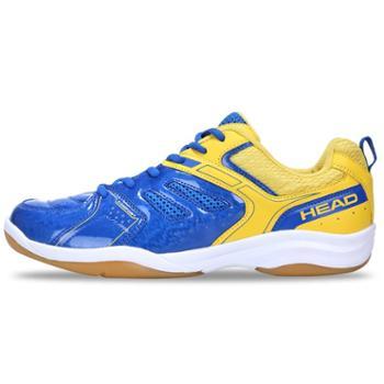 HEAD海德羽毛球鞋专业运动跑步鞋1695男女款蓝黄