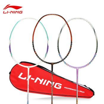 李宁羽毛球拍正品全碳素进攻防守型单拍男女碳纤维羽毛拍