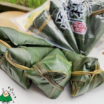 吊角楼 粽子组合装:碱水粽400克+腊肉粽子400克