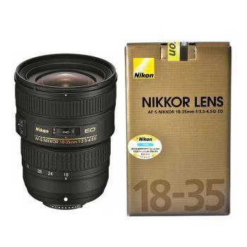 Nikon/尼康AF-S 18-35mm f/3.5-4.5G ED 广角镜头 全新银广角