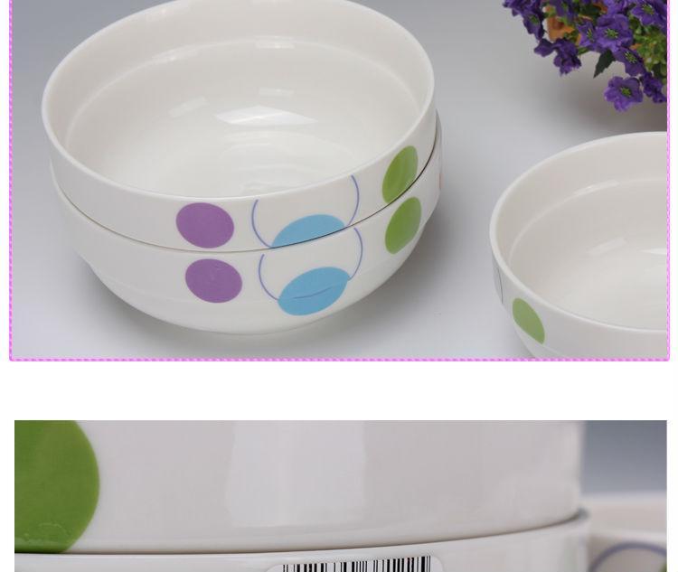 冠福餐具 陶瓷泡面碗 汤碗 瓷碗 创意碗 简单可爱日式