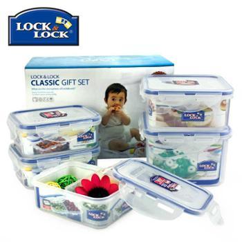 乐扣乐扣保鲜盒套装塑料储物盒五件套HPL855S001