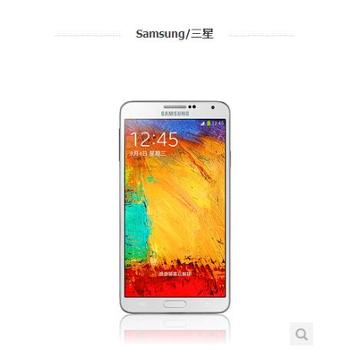 Samsung/三星GALAXYNote3SM-N9008V移动4G