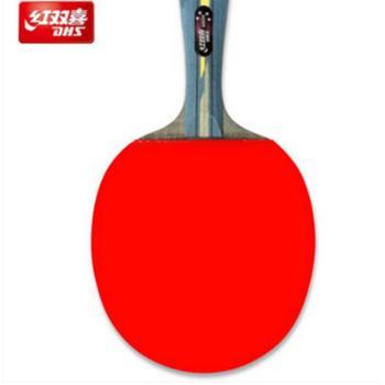正品红双喜4星乒乓球拍