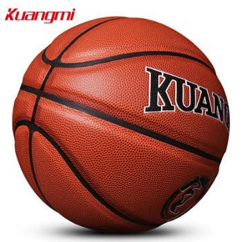 狂迷室内外篮球7号手感lanqiu比赛标准蓝球