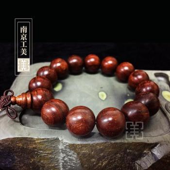 【工美】15mm小叶紫檀手串 满星老料佛珠念珠 男女式檀木佛珠手链