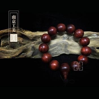 【工美】18mm小叶紫檀手串 满星老料佛珠念珠 男女式檀木佛珠手链