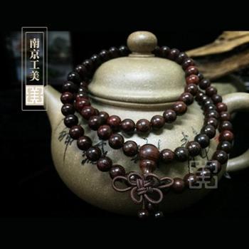 【工美】6mm小叶紫檀手串108颗 老料佛珠念珠 男女式檀木佛珠手链