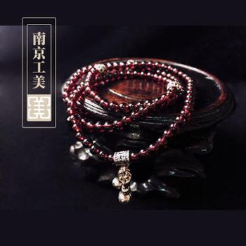【工美】酒红色的回忆正品酒红石榴石手链多层多圈珠径4.5mm女人石礼物天然水晶饰品