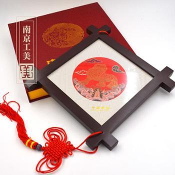 南京云锦 井架云锦挂件海水辟邪纹样(红色) 特色手工艺礼品装饰