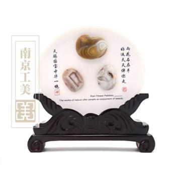 【南京工美】雨花石摆件 椭圆三颗 南京特色 天然玛瑙石 观赏石 商务礼品 出国礼品