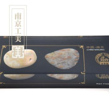 【南京工美】雨花石摆件 小文镇 南京特色 天然玛瑙石 观赏石 商务礼品 出国礼品