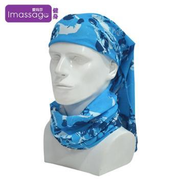 爱玛莎户外运动魔术头巾男女围脖脖套骑行百变防晒防沙面罩