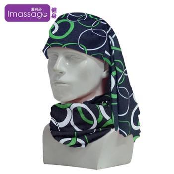 爱玛莎户外运动魔术头巾男女围脖脖套骑行百变防晒防沙面罩IM-JS09