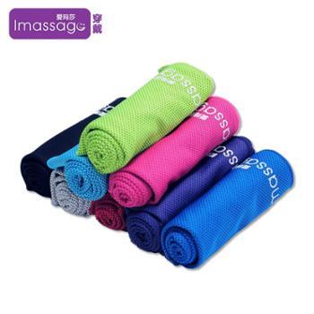 爱玛莎冰巾运动冷感毛巾吸汗速干一甩就冰夏季加长男女通用1条