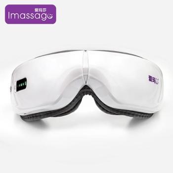 爱玛莎iMassage智能眼部按摩仪缓解疲劳眼部按摩仪IM-AM11