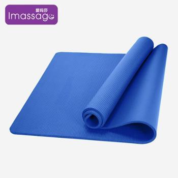 爱玛莎升级版80厘米加宽加厚NBR瑜伽垫IM-YJ12