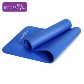 爱玛莎NBR10毫米加厚防滑瑜伽垫 IM-YJ03