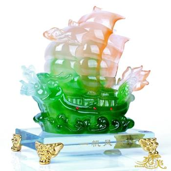 礼之源一帆风顺帆船摆件工艺品摆件创意乔迁开业礼品现代家居饰品