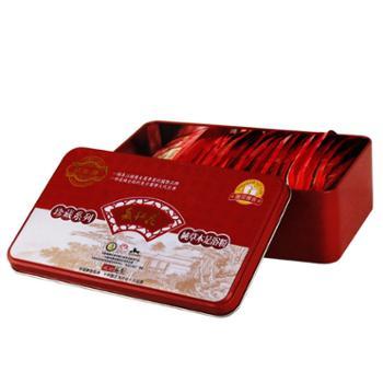 狮傲康珍藏版精选尚品藏红花10g*20包礼品盒装足浴粉