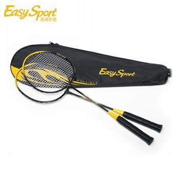 英国易威斯堡时尚羽毛球套装ES-YM601
