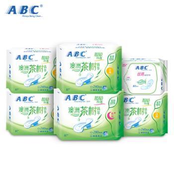 ABC倍吸棉柔茶树精华蓝芯瞬吸日夜卫生巾6包