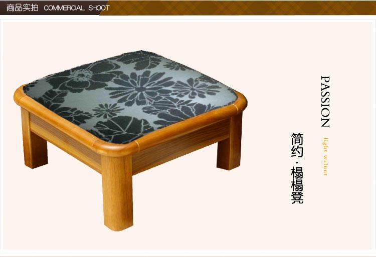 简约现代榻榻米实木凳子功夫茶凳