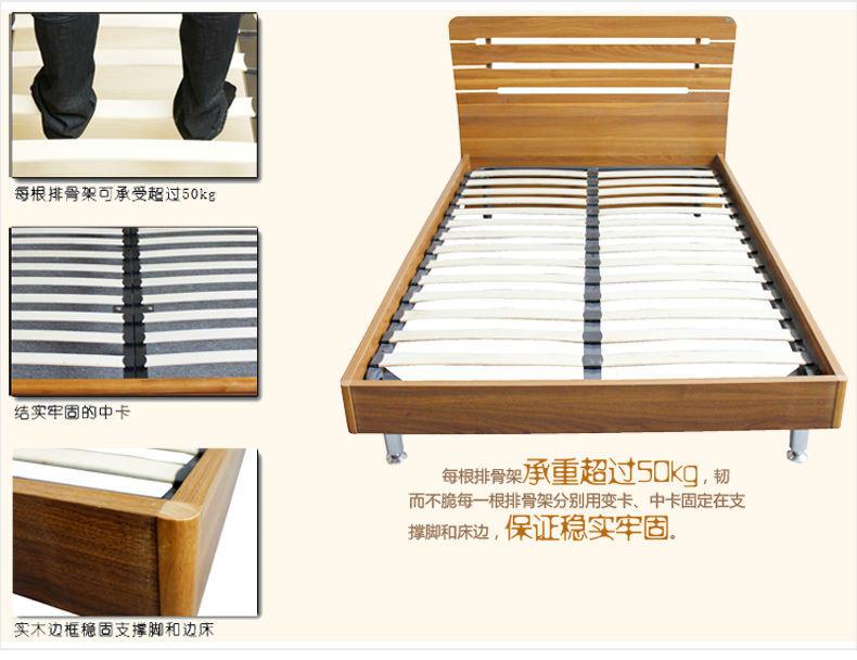 派森家具 时尚简约单人床 实木框架单人床 1.