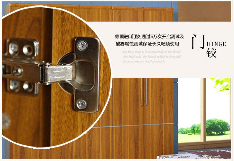 派森家具 现代简约 板式简易两门衣柜
