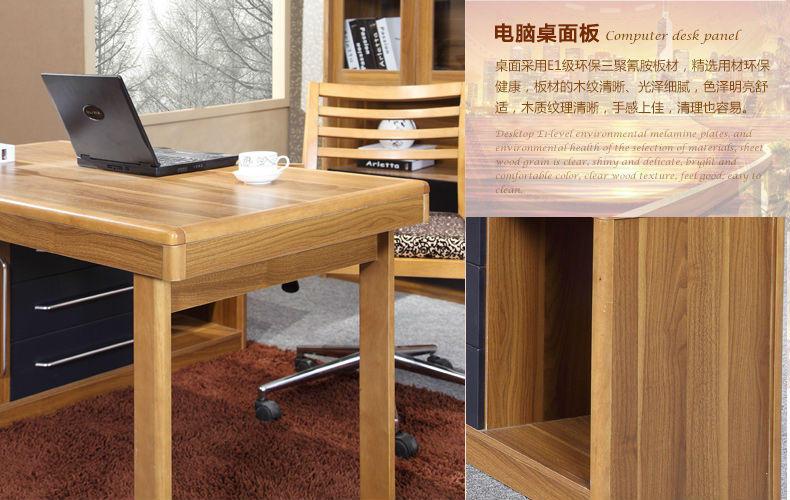 简约现代时尚木质电脑桌