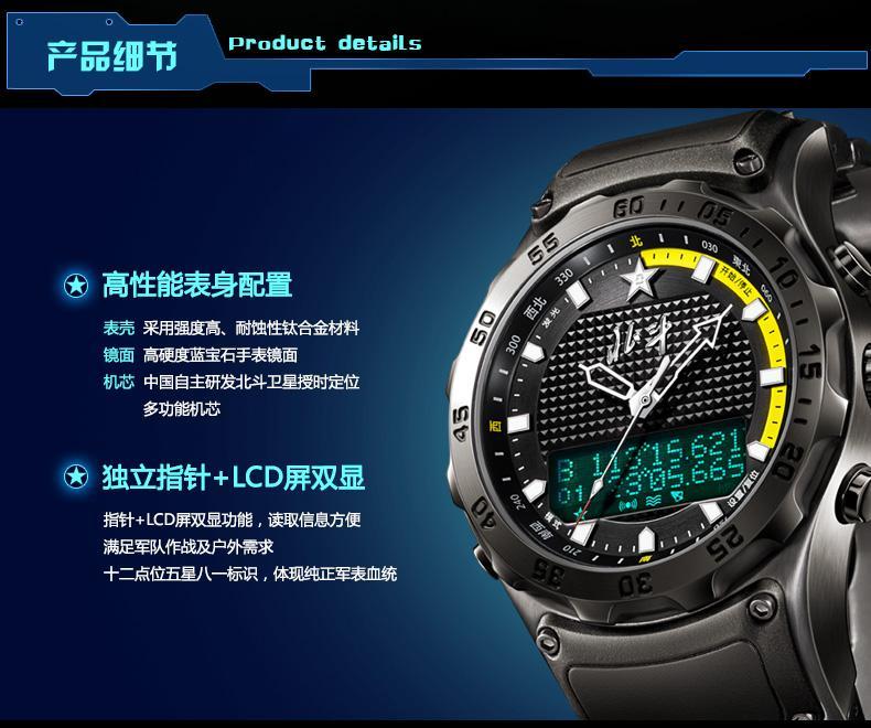 北斗卫星定位多功能男士石英手表TA203灰色钛合金黑色橡胶表带
