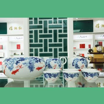 恒福茶具景德镇青花瓷富贵有余茶具组