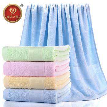 皇家之星宝宝竹纤维婴儿浴巾妈咪澡巾儿童大浴巾140*70cmS715